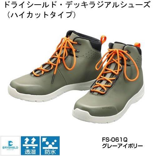 シマノ ドライシールド・デッキラジアルシューズ(ハイカットタイプ) FS-061Q