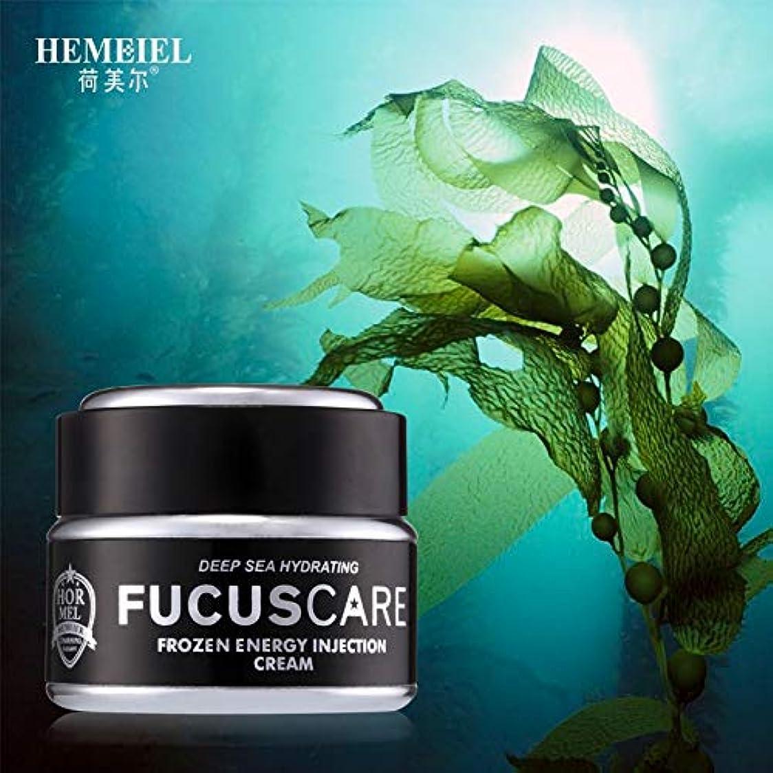 座る息切れ会うHEMEIELモイスチャライジングクリーム深海海藻エッセンススーパーハイドレイティングオイルコントロールフェイスクリームコーニンクリーム