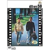 レインマン [DVD]