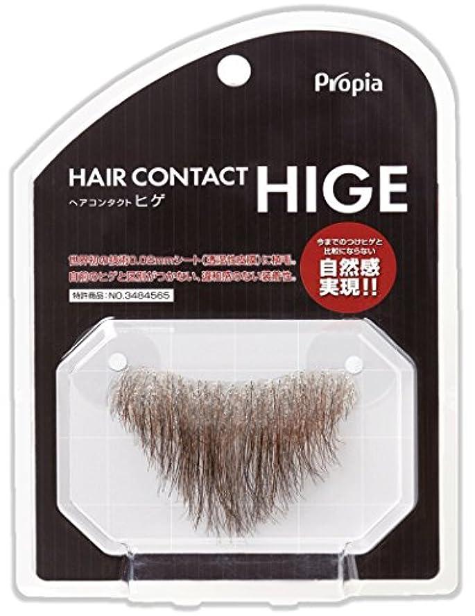 称賛女性半径HAIR CONTACT HIGE アゴヒゲ カール