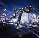 【Amazon.co.jp限定】スターライトキセキ/Ark (通常盤)【特典:ステッカーシート付】