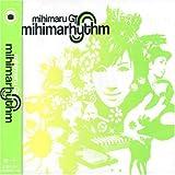 帰ろう歌♪mihimaru GTのCDジャケット