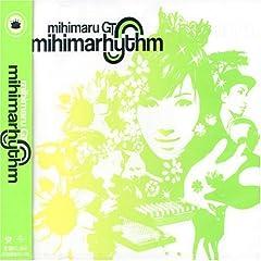 mihimaru GT「帰ろう歌」の歌詞を収録したCDジャケット画像