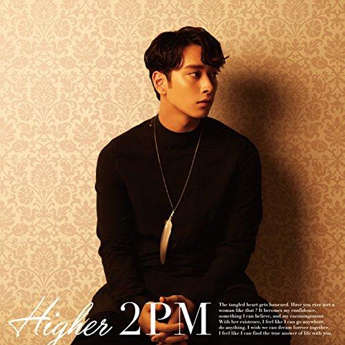 【Treasure/CHANSUNG(From 2PM)】ソロミニアルバム収録!歌詞&MVあり♪の画像