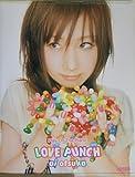 ピアノ弾き語り 大塚愛/LOVE PUNCH(ラブポンチ)  監修:大塚愛