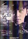 舞者為王 REMIX混音極選 CD+DVD 台湾盤