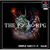 SIMPLE1500シリーズ Vol.28 THE ダンジョンRPG