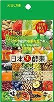 【日本製】日本生酵素 (60粒) 国内厳選256種類の植物発酵エキス 100袋セット