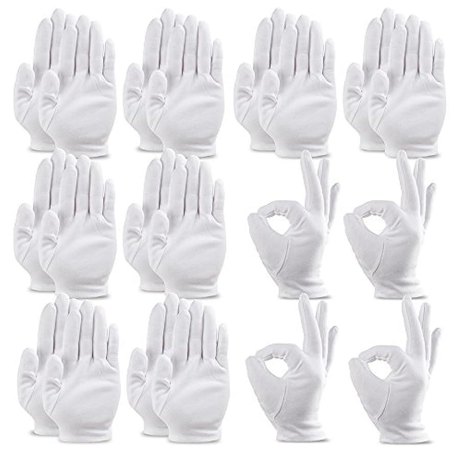 達成可能集計アナロジーTeenitor コットン手袋 綿手袋 インナーコットン手袋 ガーデニング用手袋 20枚入り 手荒れ 手袋 Sサイズ 湿疹用 乾燥肌用 保湿用 家事用 礼装用
