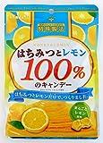 扇雀飴 はちみつとレモン100%のキャンデー 50g×6袋
