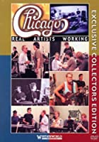 Real Artists Working [DVD] [Import]