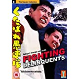 Fighting Delinquents [1960] [DVD] by K?ji Wada