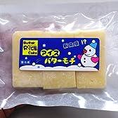 北秋田のアイスバター餅