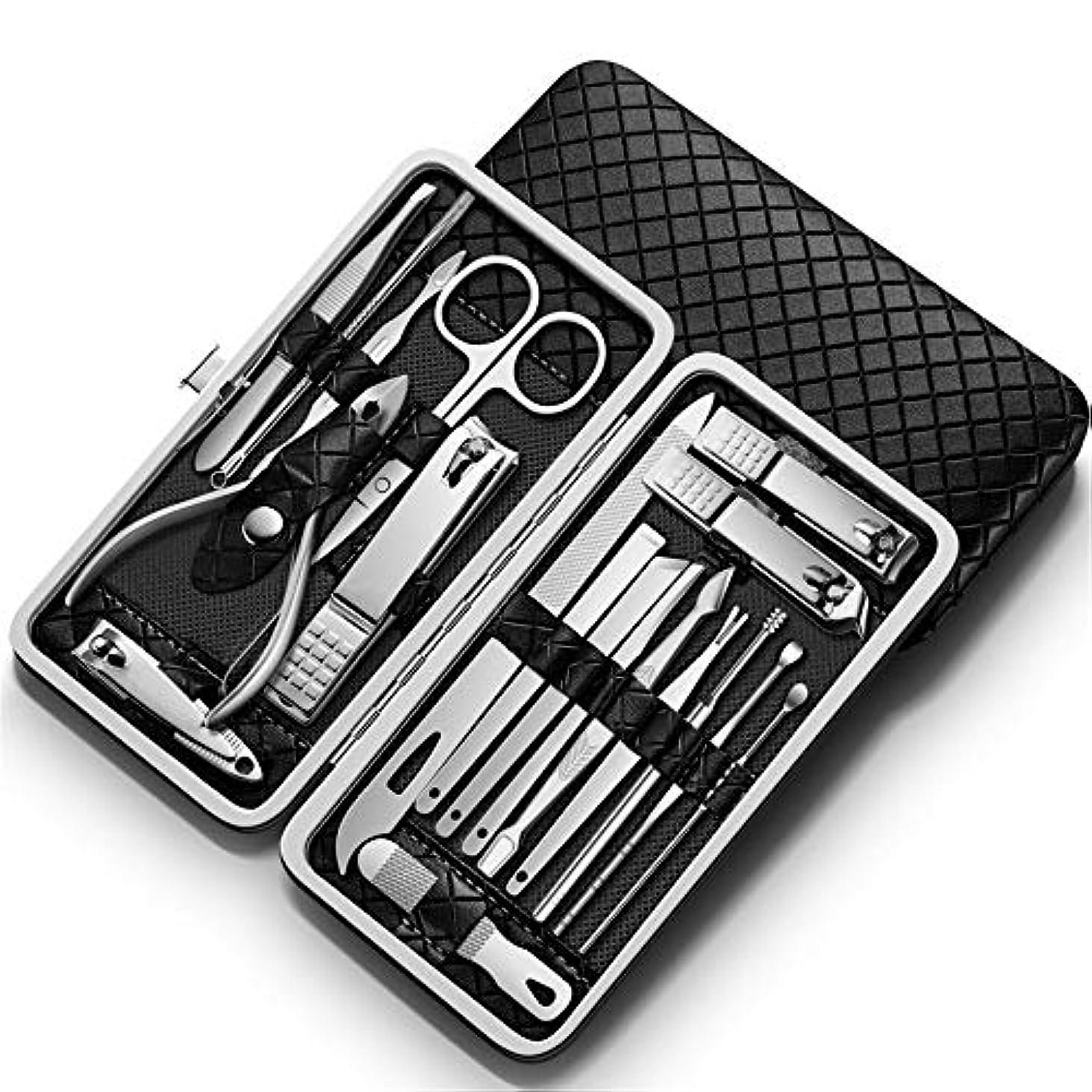 下向きアブセイマウスJIAMO 爪切りセット19枚、爪切りマニキュアキット、ネイルケア、ポータブルニキビ針セット耳スプーン眉毛シェーピングセット