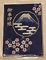 @@ 富士山頂上 浅間大社 御朱印帳 令和元年 天皇御即位御朱印