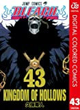 BLEACH カラー版 43 (ジャンプコミックスDIGITAL)