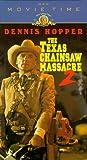 The Texas Chainsaw Massacre Part 2 [VHS] [Import]