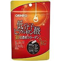 オリヒロ 低分子ヒアルロン酸+30倍濃密コラーゲン 30粒