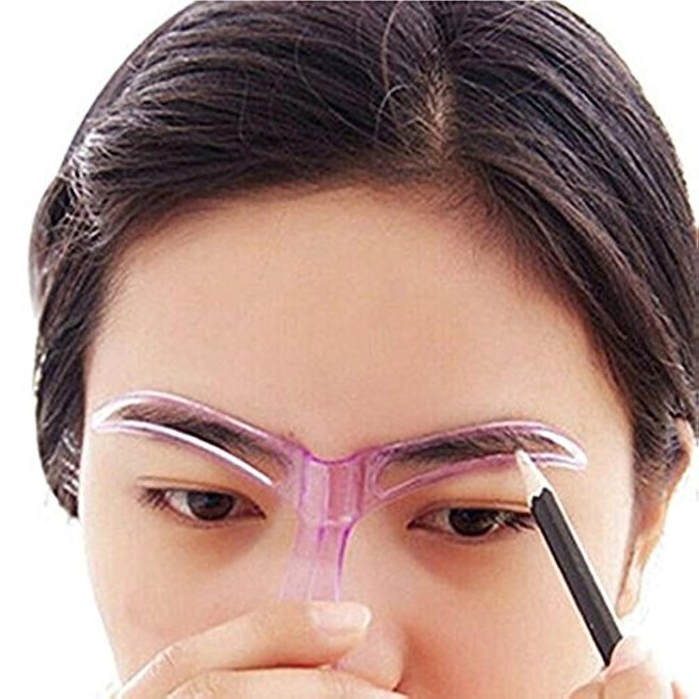 愛情深いカセット要求する【 50%キャンペーン】眉毛模板eyebrow模板 左右対称アイブローテンプレート フェミニン
