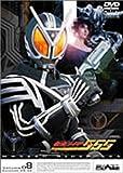 仮面ライダー555 VOL.8 [DVD] 画像