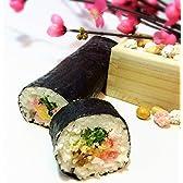 【太巻き寿司】国産米使用、冷凍だから長持ち!2本セットで販売!