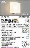 KOIZUMI(コイズミ照明) 【工事必要】 アウトドアライト LEDポーチ灯 人感センサマルチタイプ 【白熱球60W相当】 AU45207L