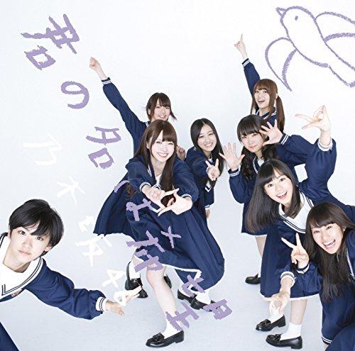 乃木坂46のクオリティの高いおすすめ曲ランキングTOP10の画像