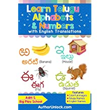 Learn Telugu Alphabets & Numbers: Colorful Pictures & English Translations (Telugu for Kids Book 1)
