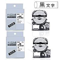 Airmall キングジム テープカートリッジ テプラPRO 熱収縮チューブSU5S SU11S 互換品 Φ5mm Φ11mm 白 2個セット