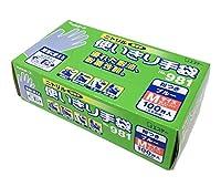エステー ニトリル手袋 粉付 (100枚入) ブルー No.981 (M, ブルー)