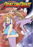 Dragon Drive 2: Another Dimension [DVD] [Import]