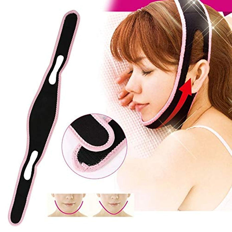 カバーヒープバンカーフェイスリフトマスク、顔のスリミングストラップ、痛みのない顔リフティングたるみ女性が不要のためのチンストラップを持ち上げ包帯、Vラインのスキンリフティングファーミング