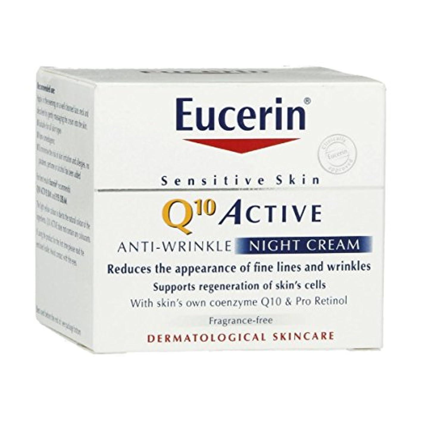 体系的に作動する風変わりなEucerin Q10 Active Night Cream 50ml [並行輸入品]