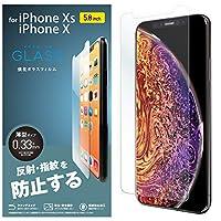 エレコム iPhone Xs ガラスフィルム 0.33mm 指紋防止 反射防止 【反射・指紋を防止し、見やすい画面を実現】 iPhone X対応 PM-A18BFLGGM
