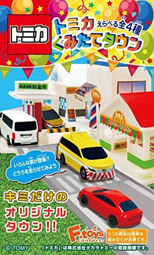 トミカ くみたてタウン3 10個入りBOX (食玩)
