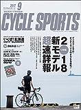 CYCLE SPORTS (サイクルスポーツ) 2017年 9月号 [雑誌]
