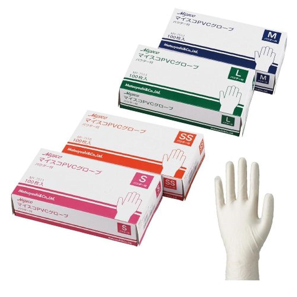 二度汚染された痛みマイスコPVCグローブパウダー無し40ケース4000枚入り M(100枚入り10ケース/大箱×4)