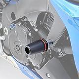 デイトナ(Daytona) エンジンプロテクター 左右セット GSX-S1000ABS('15) 92330