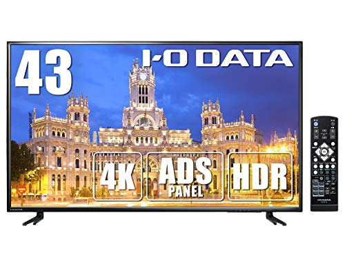 I-O DATA 4K モニター 43インチ 4K(60Hz) PS4 Pro HDR ADS HDMI×3 DP×1 リモコン付 3年保証 土日サポート E...