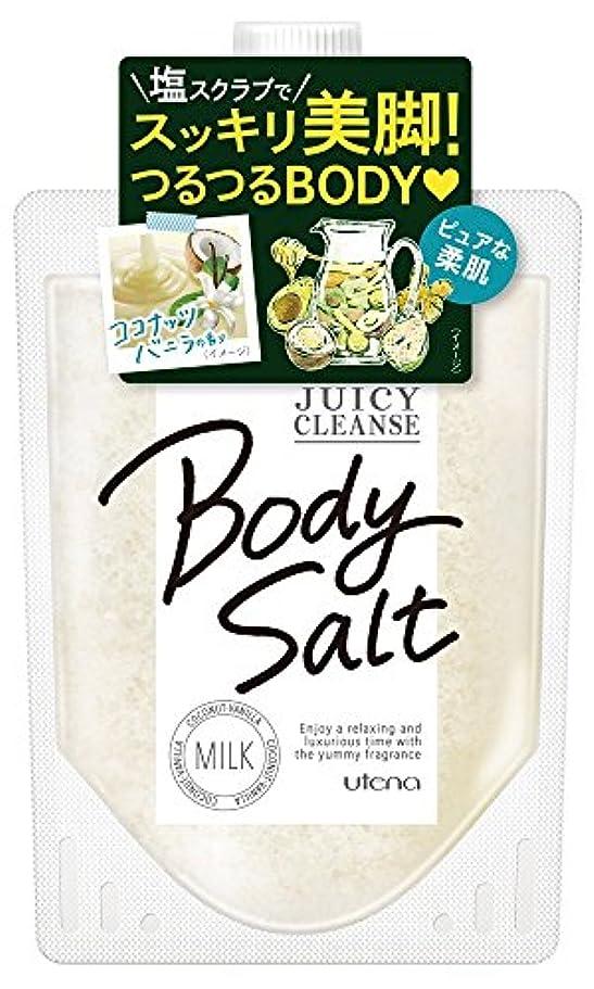 JUICY CLEANSE(ジューシィクレンズ) ボディソルト ミルク 300g × 24個