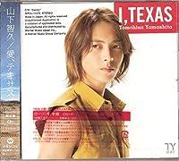 【ローソン限定盤】山下智久 「愛、テキサス」 CD+チェンジングジャケット5枚セット
