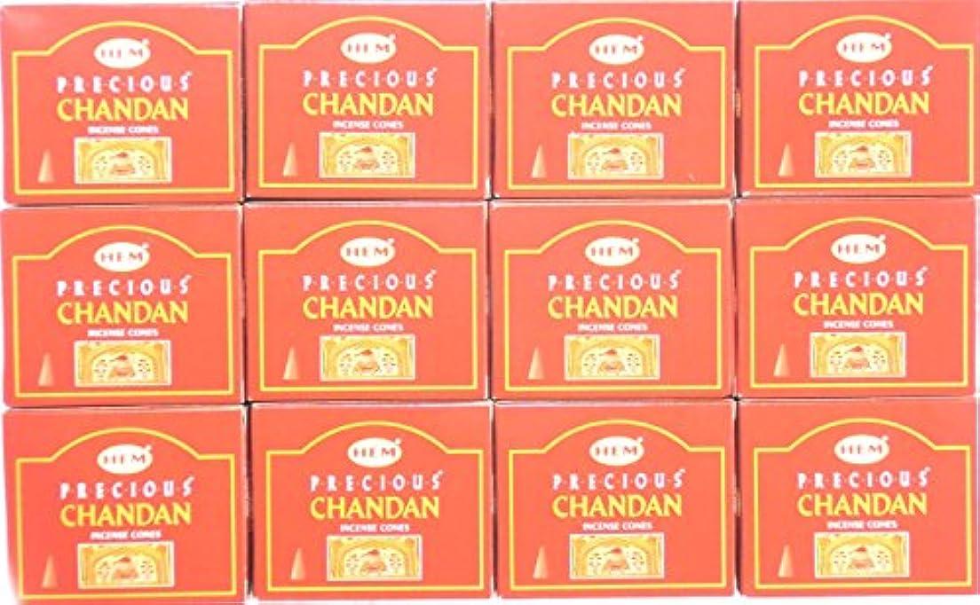 ミルクファイル鋸歯状お香 チャンダン 12箱入り コーン 送料無料