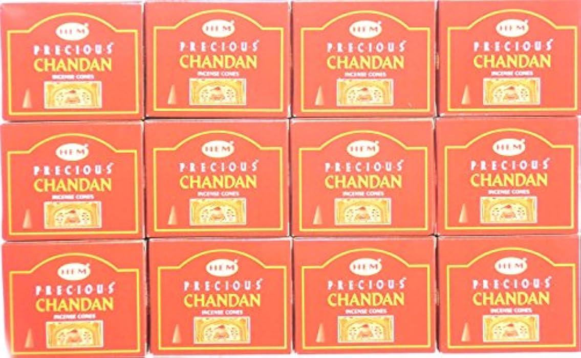 セイはさておき粗い長さお香 チャンダン 12箱入り コーン 送料無料