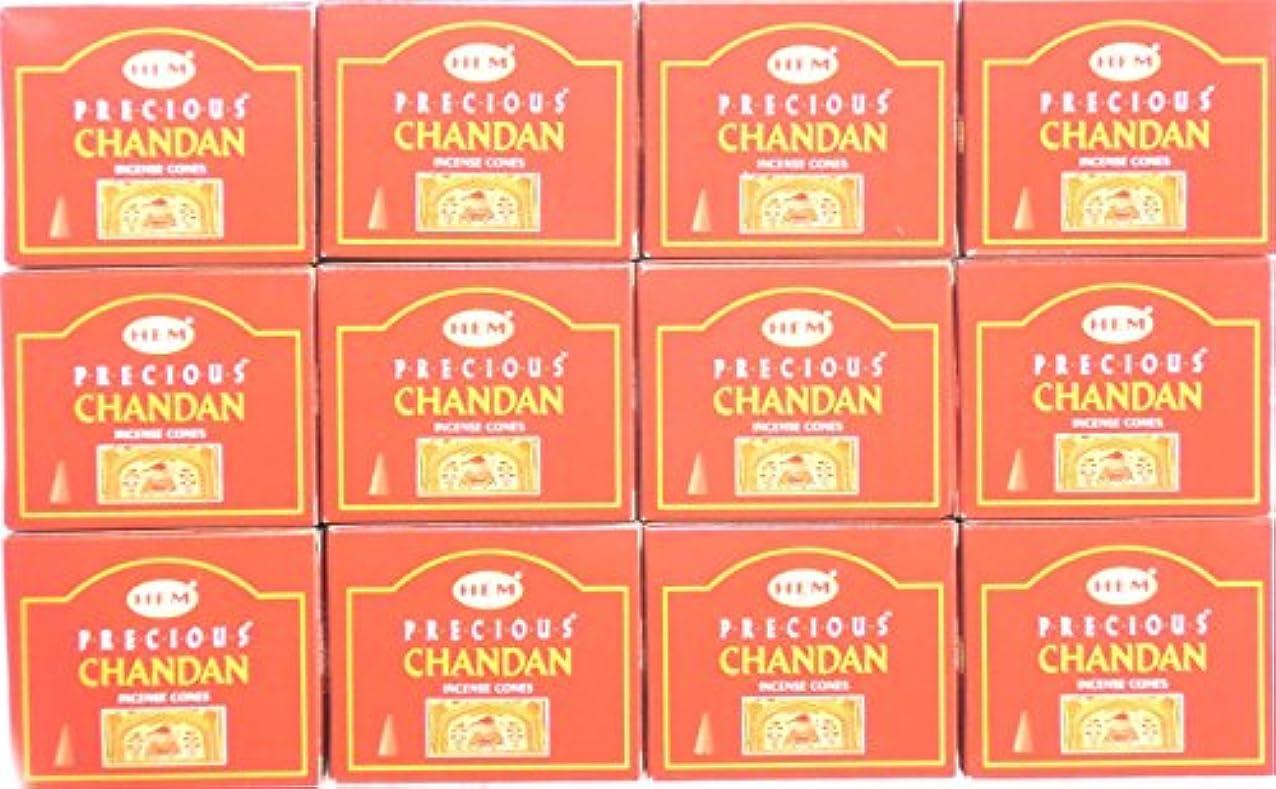 キャラクター偽善ぜいたくお香 チャンダン 12箱入り コーン 送料無料