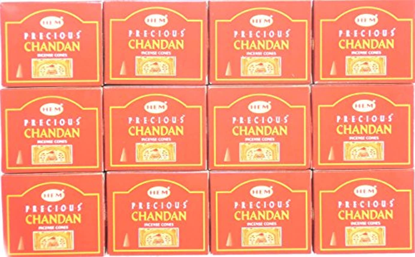 なぜ信仰フェデレーションお香 チャンダン 12箱入り コーン 送料無料