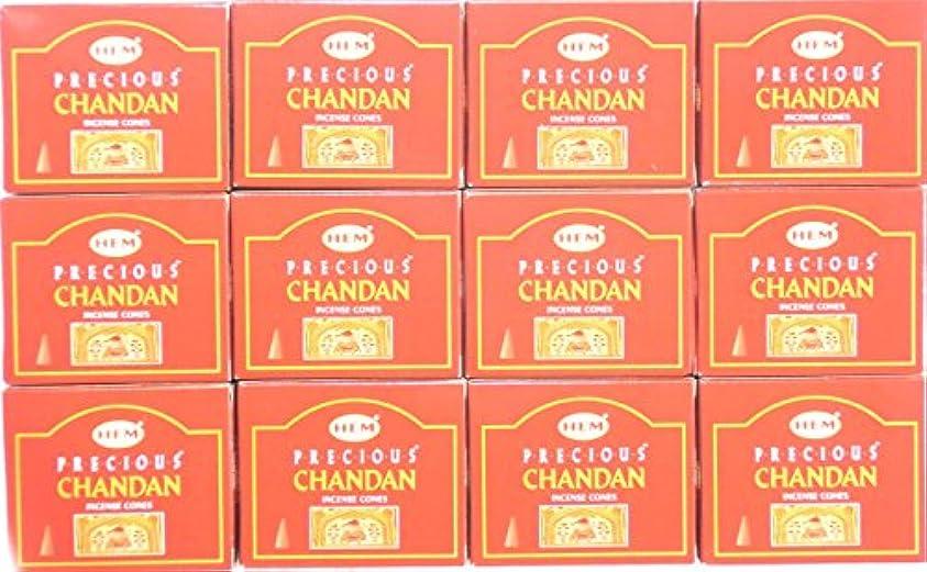 遠い直径険しいお香 チャンダン 12箱入り コーン 送料無料