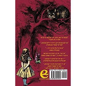 אַליסעס אַװאַנטורע&# אין װוּנדערלאַ&# - Alises Avantures In Vunderland: Alice's Adventures in Wonderland in Yiddish