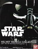 STARWARS スターウォーズ ヘルメットレプリカコレクション シークレット入り全7種セット