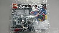 Lego LME EV3 Workshop Kit 2000425