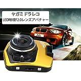 1080P対応ドライブレコーダー 暗視に強いガミドラレコ  高画質フルHD 常時録画 小型車載カメラ HDMI出力 動体検知録画ブラック